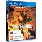 Игра для Sony PlayStation 4 Red Faction Guerrilla Re-Mars-tered