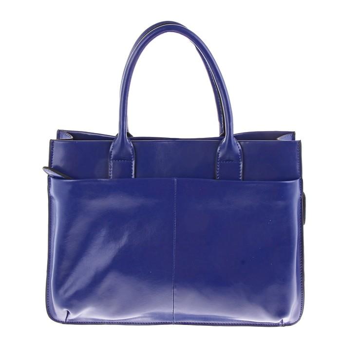 """Сумка женская """"Жанель"""" 1 отделение, 2 наружных кармана, длинный ремень, темно-синий"""