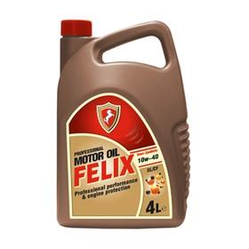 Моторное масло Felix Semi SL/CF 10W-40, 4л Ош