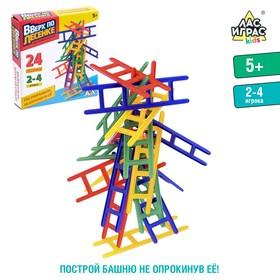Настольная игра на равновесие «Вверх по лесенке», 24 лестницы