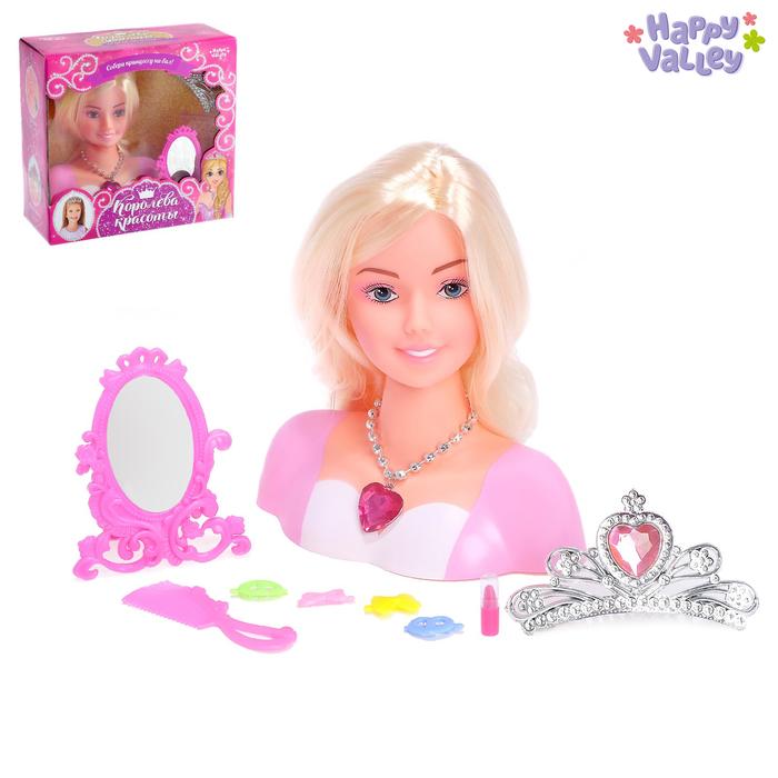 Кукла-манекен для создания причёсок «Королева красоты» с аксессуарами