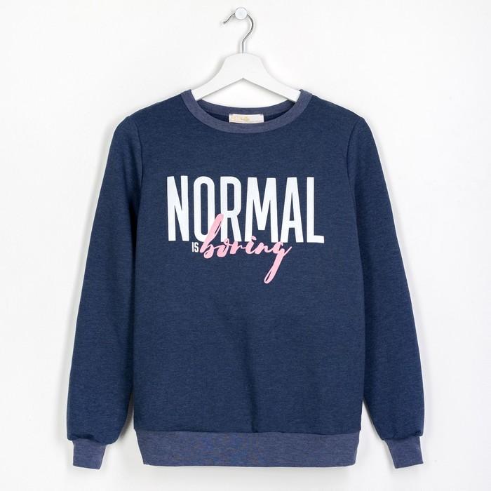 """Джемпер KAFTAN """"Normal"""", синий, р. 44-46"""