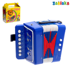 "Musical toy ""Accordion"", color blue"