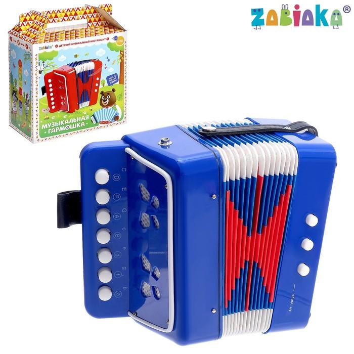 Музыкальная игрушка «Гармонь», цвет синий