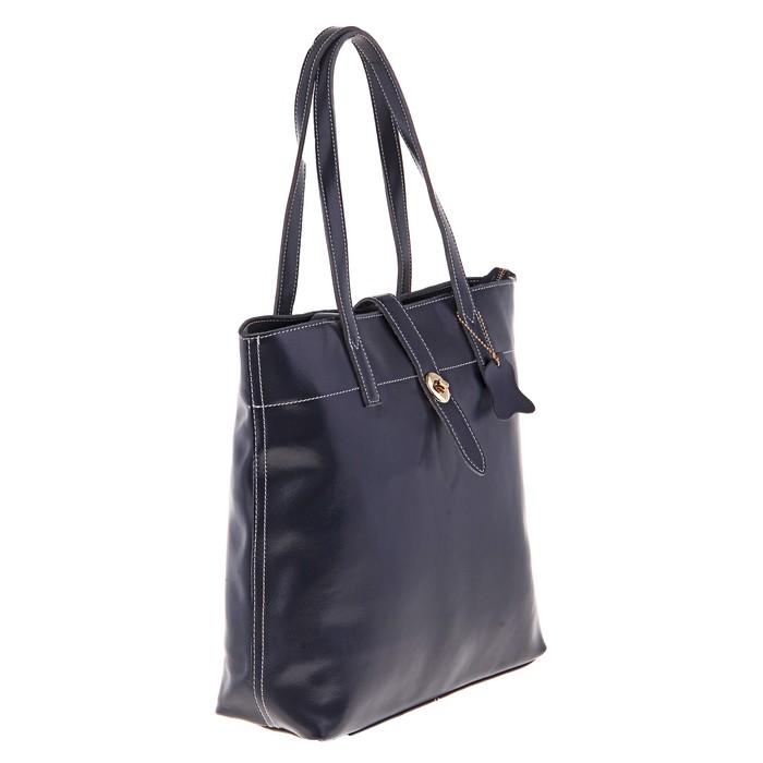 """Сумка женская """"Нона"""" 2 отделения, наружный карман, длинный ремень, темно-синий"""