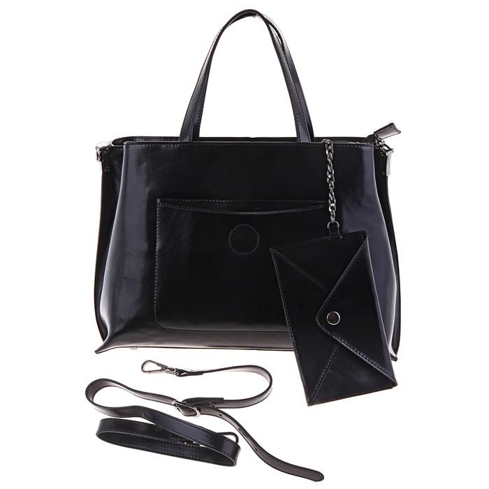 """Сумка женская """"Конверт"""" 2 отделения, 2 наружных кармана, кошелек, длинный ремень, черный"""