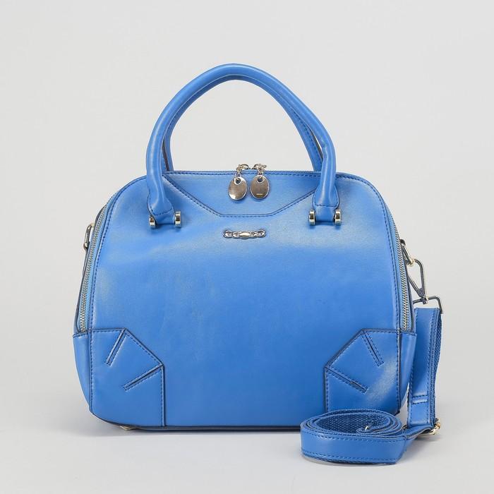 """Сумка женская """"Элис"""" 2 отделения, наружный карман, длинный ремень, ярко-синий"""
