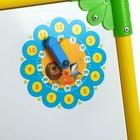 Мольберт детский, двусторонний «Светофор», регулируется по высоте, размер 755 × 516 × 70 мм - фото 106195149