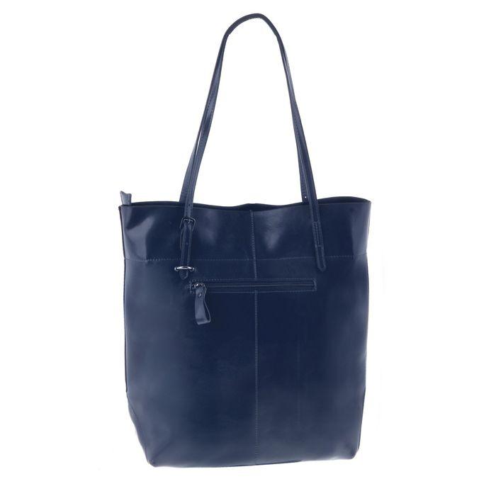 """Сумка женская """"Венера"""" 2 отделения, наружный карман, длинный ремень, темно-синяя"""