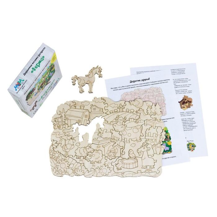Деревянная мозаика-раскраска «Ферма»