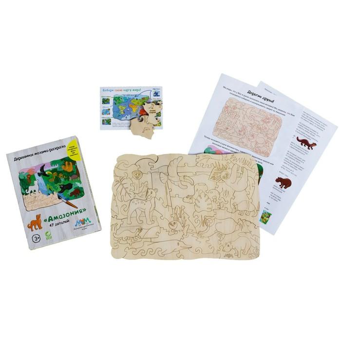 Деревянная мозаика-раскраска «Амазония»