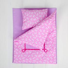"""Постельное бельё для кукол """"Бантики"""", простынь, одеяло, подушка"""