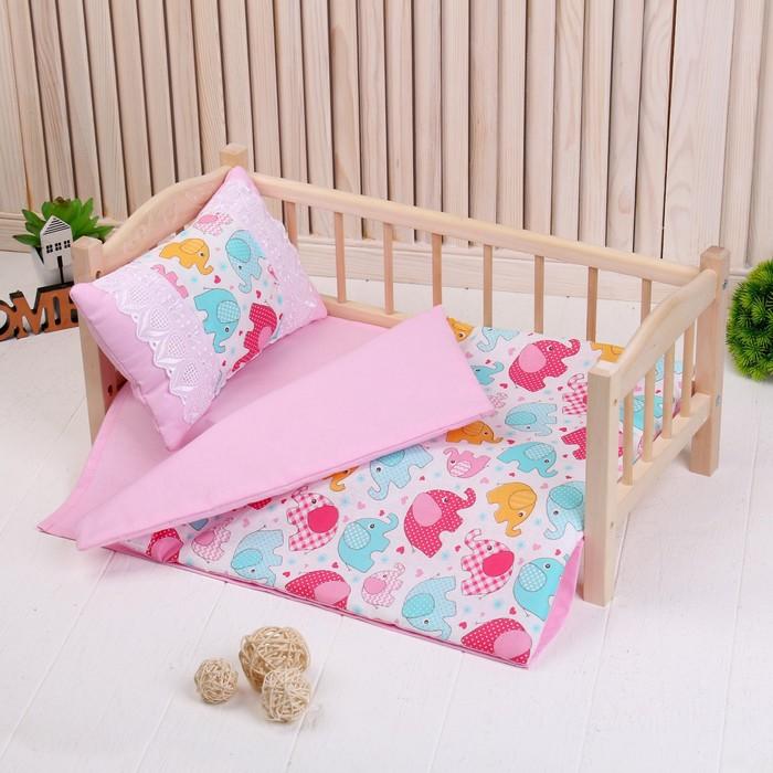 Постельное бельё для кукол «Слоники», простынь, одеяло, подушка