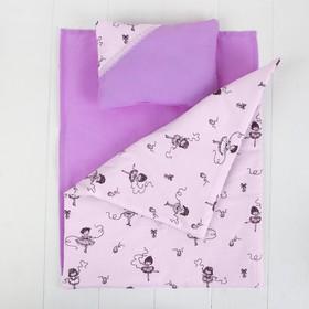 Постельное бельё для кукол «Балерина», простынь, одеяло, подушка