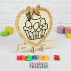 """Applique ball clay in the shape of a heart """"Pie"""" 8 colors-4 GRS stand"""