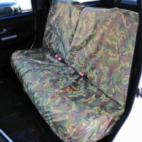 Раздельный чехол на заднее сиденье Tplus для УАЗ ПАТРИОТ, 4шт., нато (T014364) Ош
