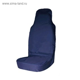 Чехол грязезащитный на переднее сиденье Tplus для УАЗ ПАТРИОТ, синий (T014074) Ош