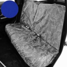 Раздельный чехол на заднее сиденье Tplus для УАЗ ПАТРИОТ, 4шт., синий (T014366) Ош