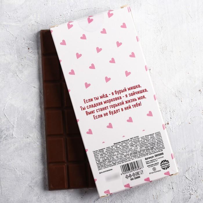 картинки как шоколад любить тебя буду имеет широкую
