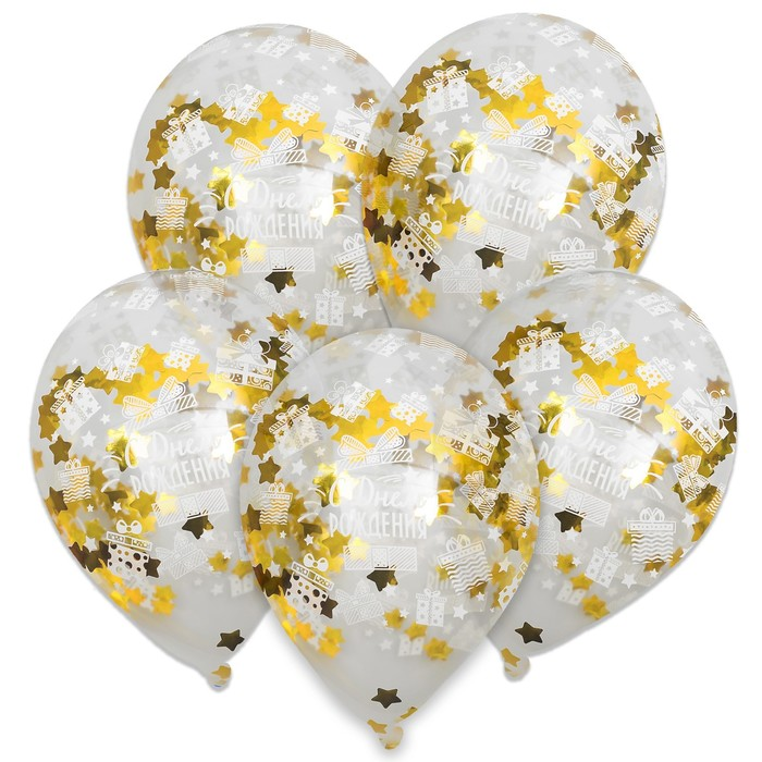 """Balloons with confetti """"happy birthday"""" gold"""