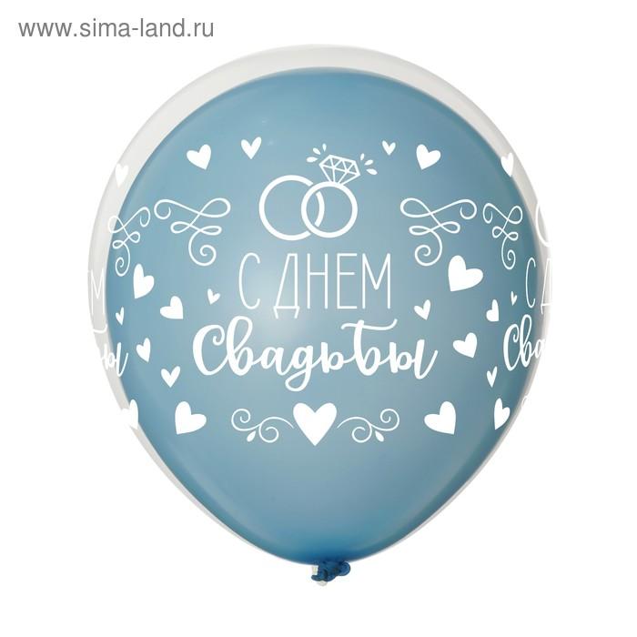 """Воздушные шары """"С днем свадьбы"""" шар в шаре, набор 5 шт, цвет голубой"""