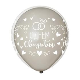 """Воздушные шары """"С днем свадьбы"""" шар в шаре, набор 5 шт, цвет серебряный"""