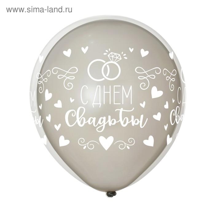 "Balloons ""wedding day"" balloon in balloon"