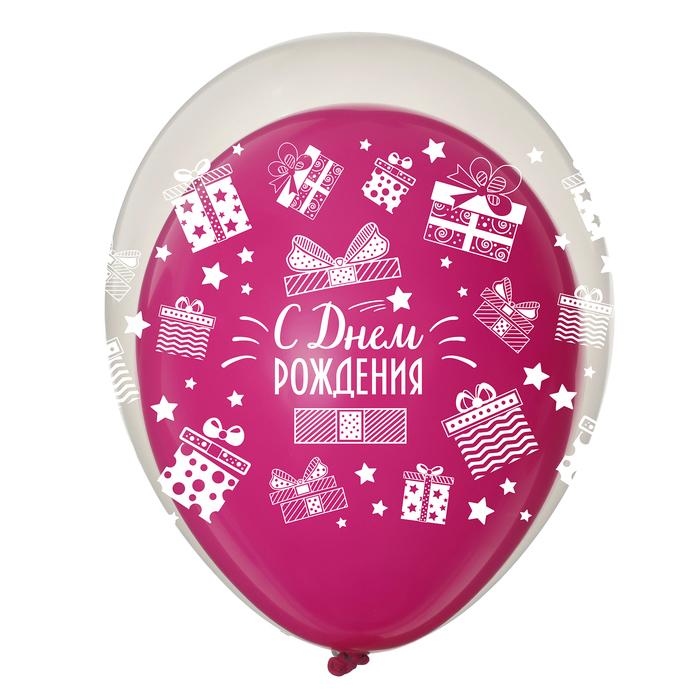 """Воздушные шары  """"С днем рождения"""" шар в шаре, набор 5 шт, микс - фото 212213042"""