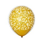 """Воздушные шары """"Золотое чудо"""", шар в шаре, набор 5 шт - фото 308468343"""