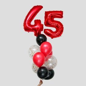 Фонтан из шаров «45 лет», латекс, фольга, 11 шт.