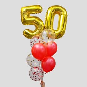 """Фонтан из шаров """"50 лет"""", с конфетти, латекс, фольга, 10 шт."""