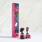 Набор конфет «Любимому учителю», 90 г