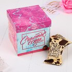 """Шоколадные конфеты в коробке-кубе """"Счастье есть"""", 110 г"""