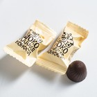 """Шоколадные конфеты в коробке-кубе """"С Днём рождения"""", 110 г"""