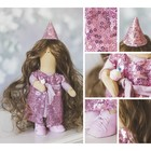 Интерьерная кукла «Брайт», набор для шитья, 18 × 22.5 × 3 см