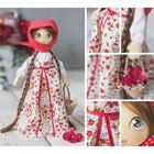 Интерьерная кукла «Василина», набор для шитья, 18 × 22.5 × 2.5 см