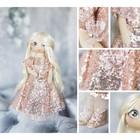 Интерьерная кукла «Николь», набор для шитья, 18 × 22.5 × 3 см