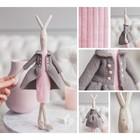 Мягкая игрушка «Мягкая зайка Сара», набор для шитья, 18 × 22.5 × 2 см