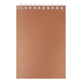 "Notepad A6, 60 sheets on the ridge ""Gold"", cover designer paper"