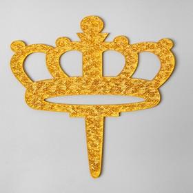 Топпер «Корона», акрил, цвет золотой