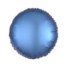 """Шар фольгированный 10"""" """"Круг"""" с клапаном, матовый, цвет синий - фото 308475698"""
