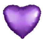 """Шар фольгированный 10"""" """"Сердце"""" с клапаном, матовый, цвет фиолетовый"""