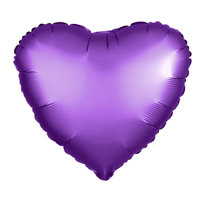 """Шар фольгированный 10"""" """"Сердце"""" с клапаном, матовый, цвет фиолетовый - фото 308475705"""