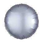 """Шар фольгированный 5"""" «Круг» с клапаном, матовый, цвет серый - фото 308473596"""
