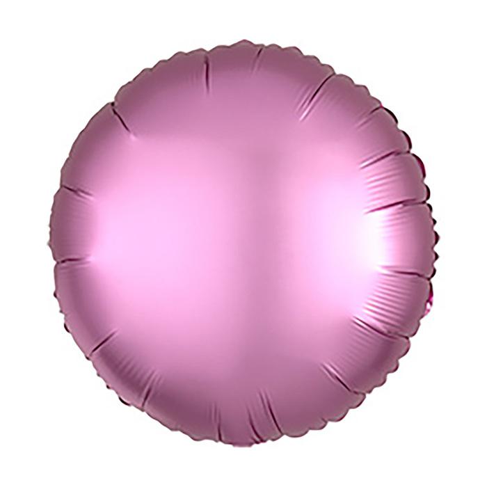 """Шар фольгированный 5"""" «Круг» с клапаном, матовый, цвет розовый - фото 308473598"""