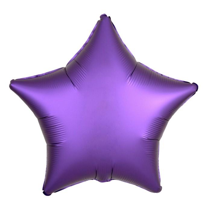 """Шар фольгированный 5"""" """"Звезда"""", матовый, цвет фиолетовый - фото 165253487"""