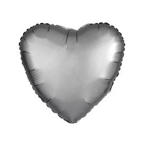 Шар фольгированный 5' «Сердце» с клапаном, матовый, цвет серый Ош