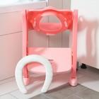 Детская накладка - сиденье на унитаз «Нотки», с мягким сиденьем, цвет розовый - фото 926526