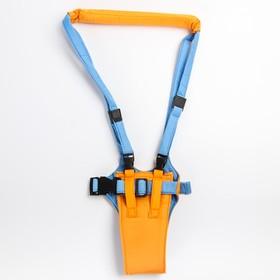 Вожжи детские, цвет голубой+оранжевый