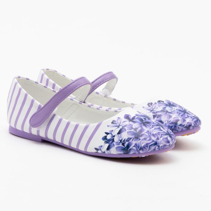 Туфли детские MINAKU, цвет сиреневый/белый, размер 26